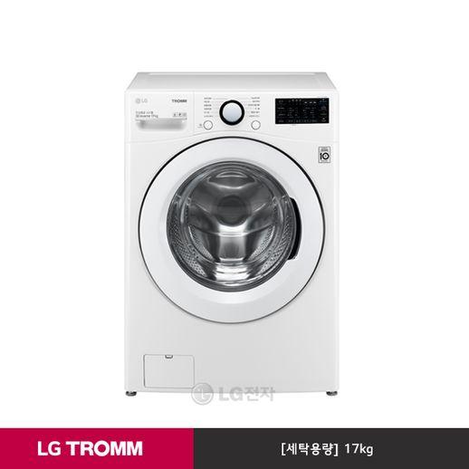 [LG] TROMM 드럼세탁기 F17WDBP (화이트/17kg)