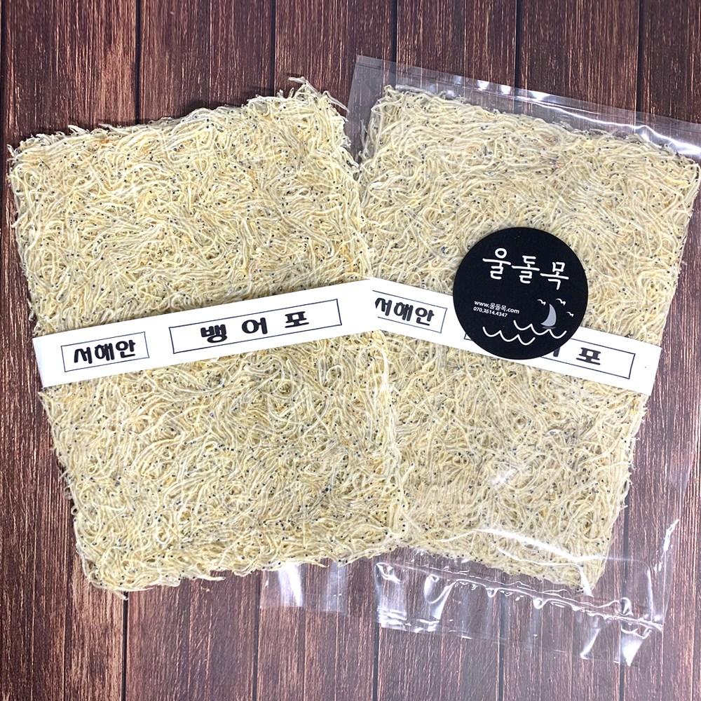 울돌목 국내산 햇 상급 뱅어포 10매 실치 뱅어 칼슘충전