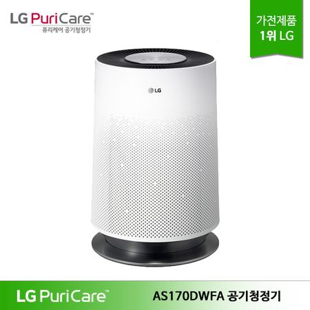 [멸치쇼핑]2020년형 LG 퓨리케어 360 공기청정기 AS170DWFA 크리미 스노우, 상세페이지 참조