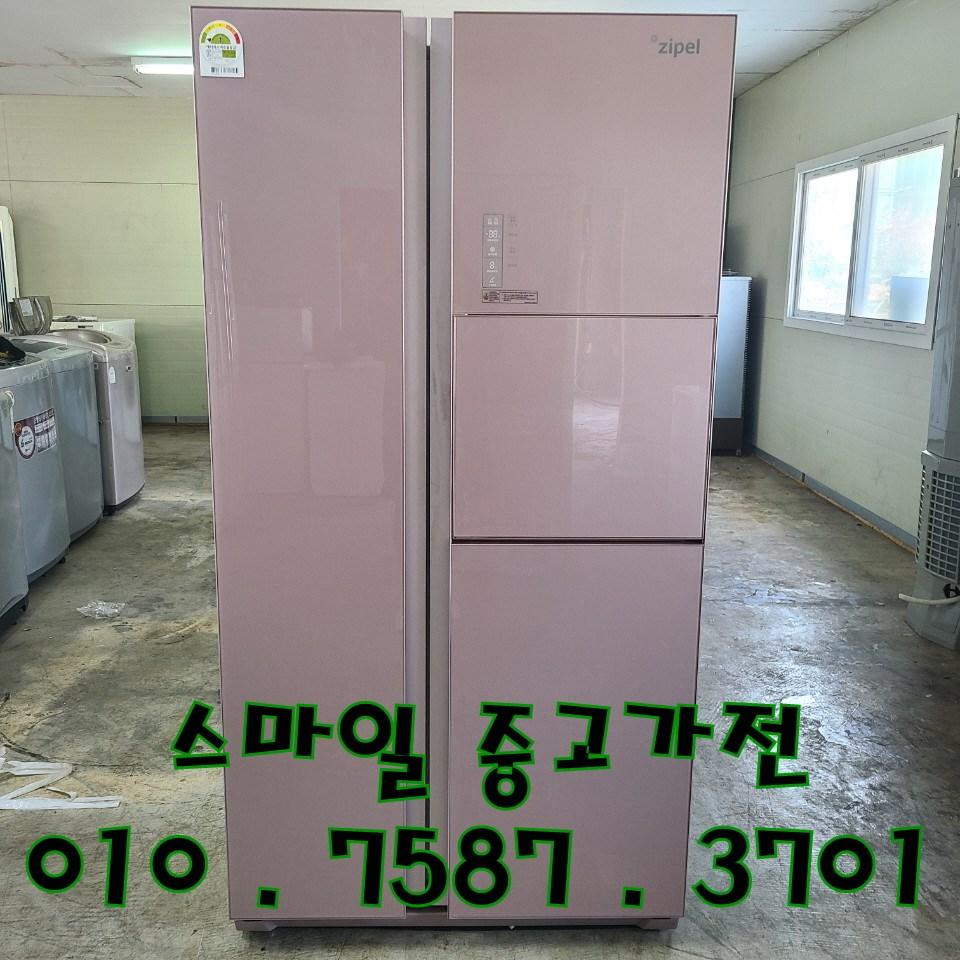 중고냉장고 중고양문형냉장고 중고삼성양문형 중고삼성지펠763L양문형냉장고