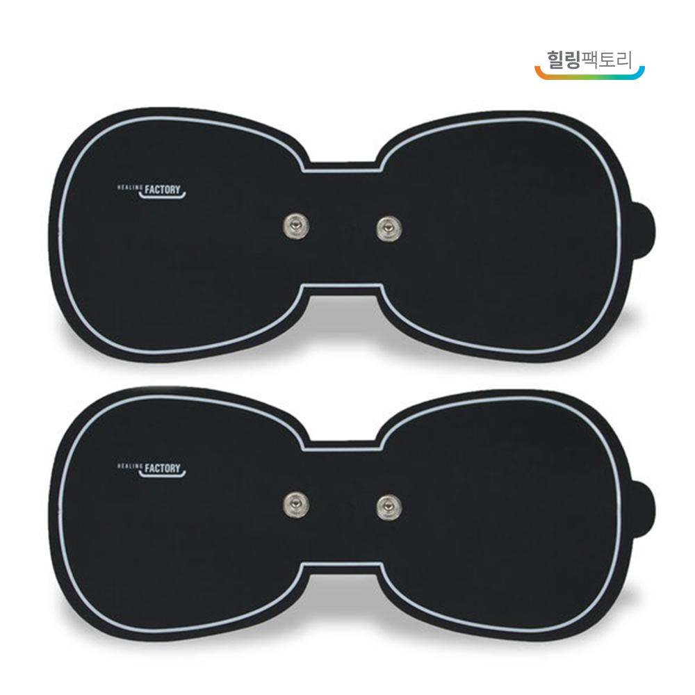 [힐링팩토리] EMS 저주파 미니 마사지기 L2, 정품 왕패드 2매