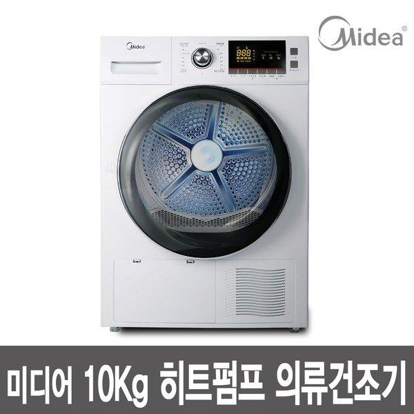 미디어 의류 빨래건조기 10kg MCD-H102W, MCD-H102W(화이트)