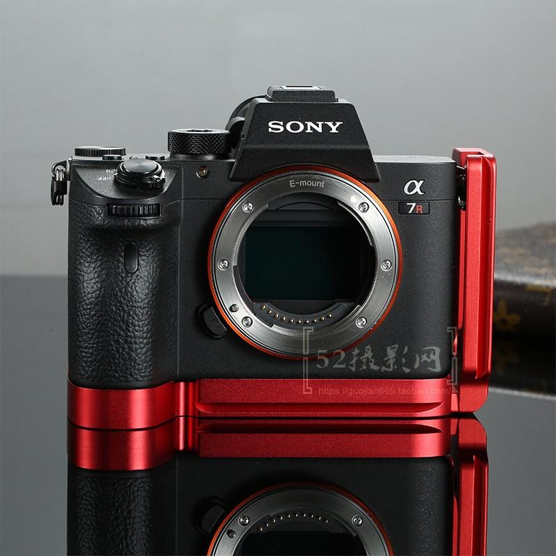소니 A73 a7r3 A74 A9 베이스 미러리스디지털카메라 전용 L형 퀵릴리즈플레이트, 상세내용참조
