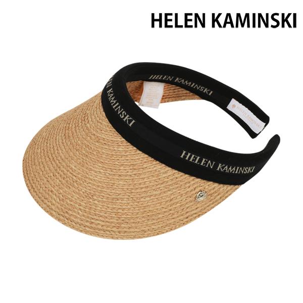 헬렌카민스키 비앙카 썬캡 밀짚 모자 네츄럴 바이저햇 BC-NB105