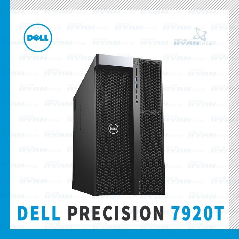 DELL Precision 7920T S4210 16G/2T/RTX4000 BTO, 옵션없음, 옵션없음