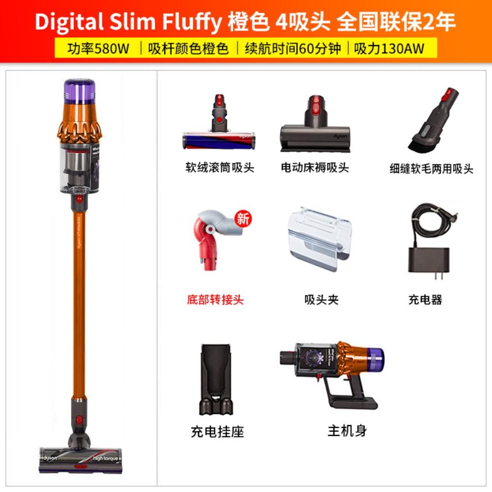 다이슨 V7 V8 V9 V10 V11 플러피 헤파필터 소프트롤러 포함 정품 새상품 모든금액포함, Digital Slim Fluffy의 포장을 풀면 2990이 기본으로 제공됩니다.