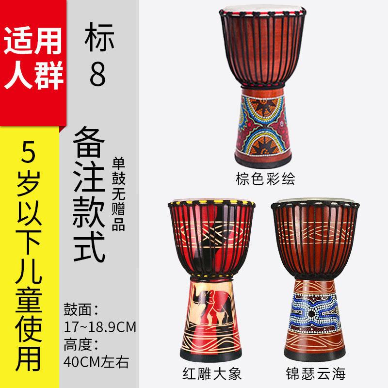 젬베 아프리카 탬버린 드럼 8 10 12 인치 손 드럼 홍대 버스킹, 8 인치 싱글