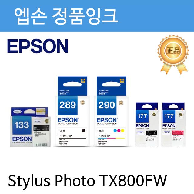 ksw19939 엡손 정품잉크 T112 Stylus Photo TX800FW용82N 6색 1세트, 1