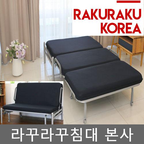 라꾸라꾸 소파베드B (1인용) CBK-019 무료배송 접이식침대