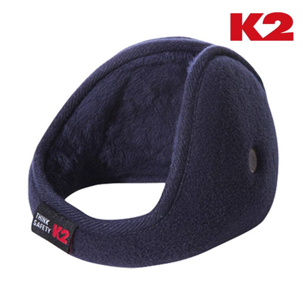 K2 방한귀덮개 IMW18902 방한귀도리 보온 겨울용품, s_dm_039067, 네이비