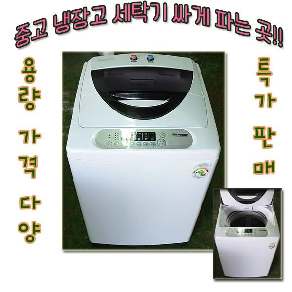 대우 중고 세탁기 10키로 소형 중형 원룸, D-1.세탁기
