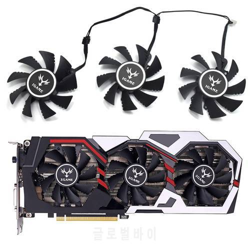 75mm iGame GTX 1060 6GB 쿨러 팬 4 핀 교체 iGame GeForce GTX 1070Ti GTX, 상세내용참조
