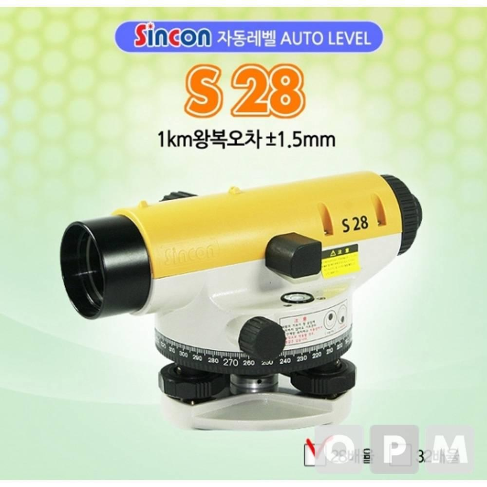 PBX996927신콘 레이저 레벨기 S28 오토