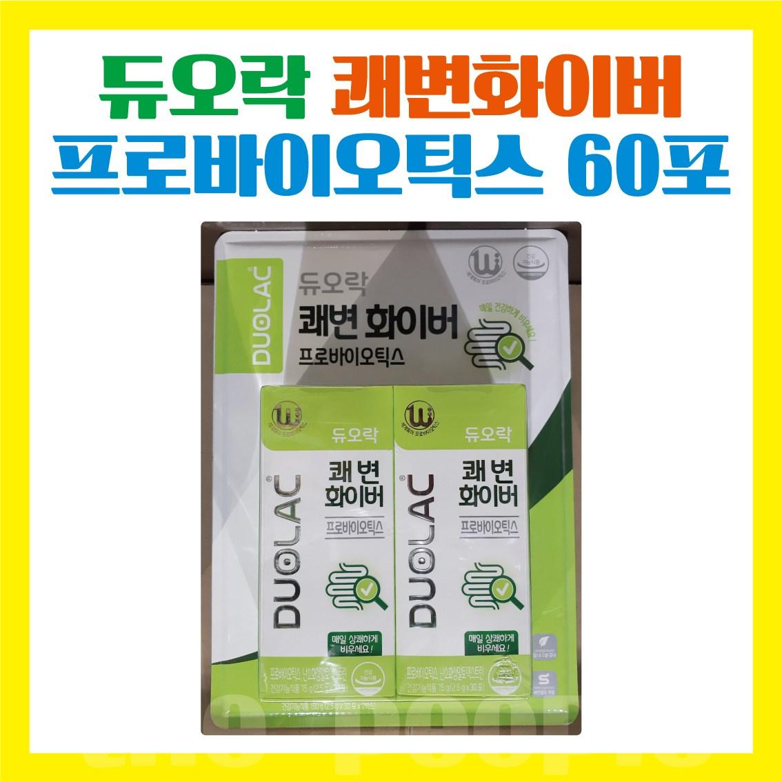 HIT 듀오락 쾌변화이버 프로바이오틱스 60포, 1box
