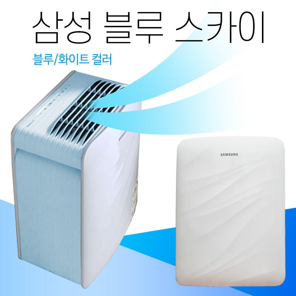 삼성 블루스카이 공기청정기1000, 화이트/블루