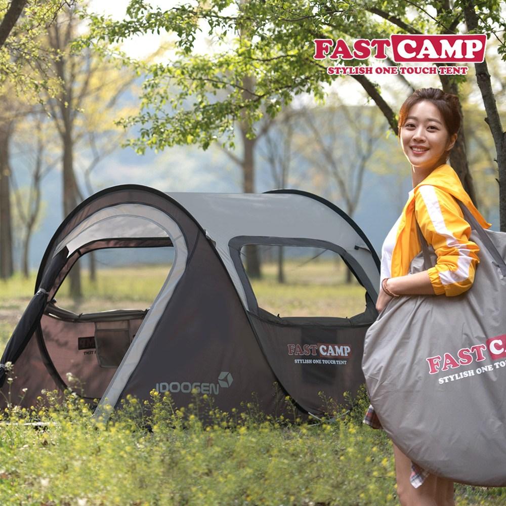 패스트캠프 오페라3 원터치 텐트 3-4인용, 라이트 그레이