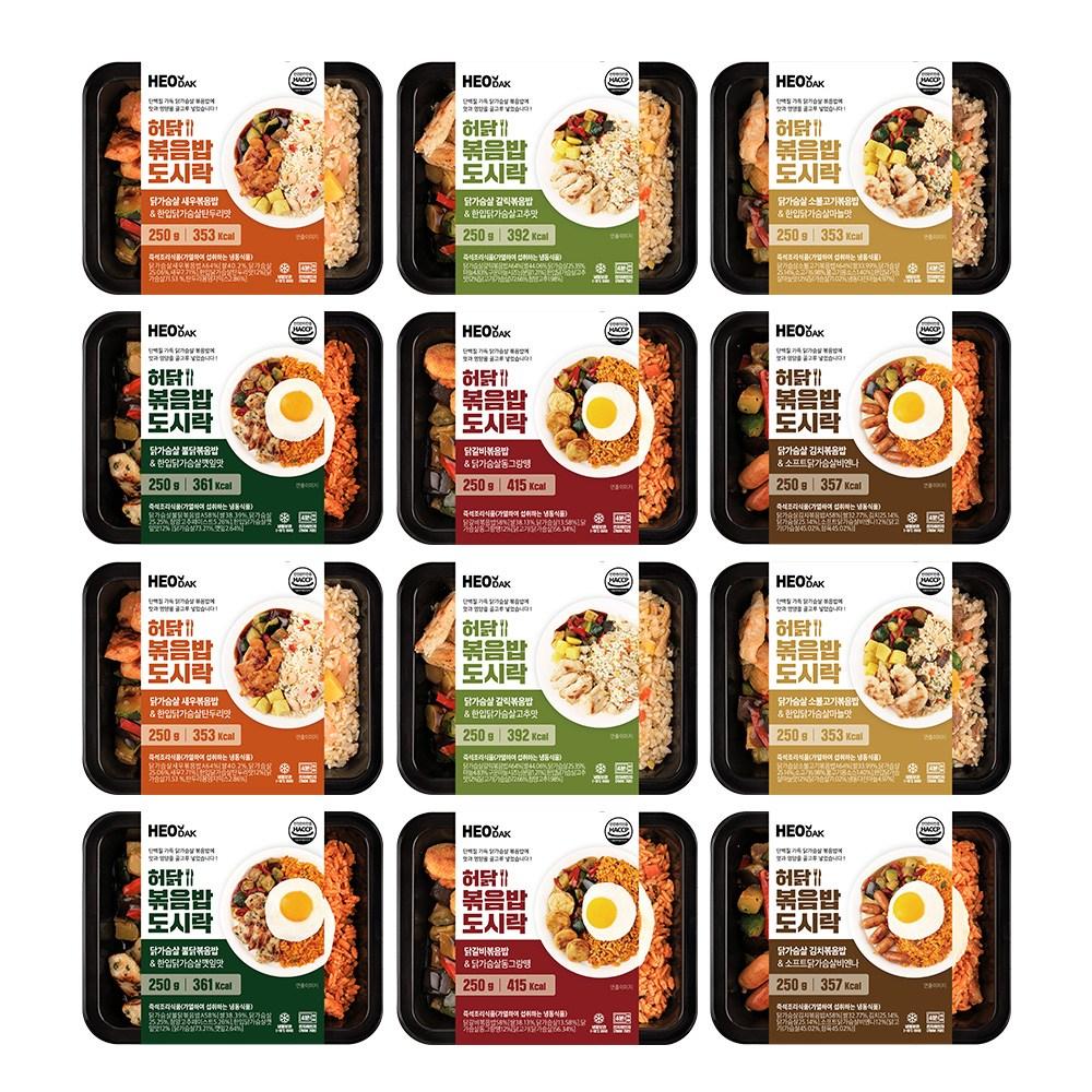 허닭 [본사당일출고] 닭가슴살 볶음밥 도시락 6종 혼합, 12팩, 250g