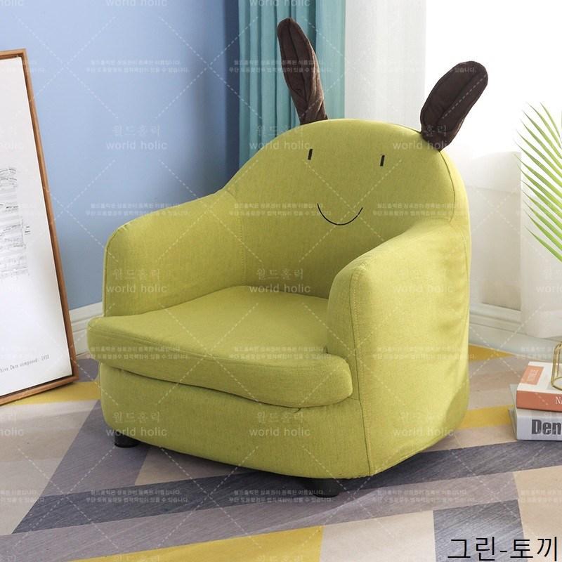 월드홀릭 어린이쇼파 유아소파 의자 어린이소파 오토만 유아동소파 ySF01, 그린-토끼