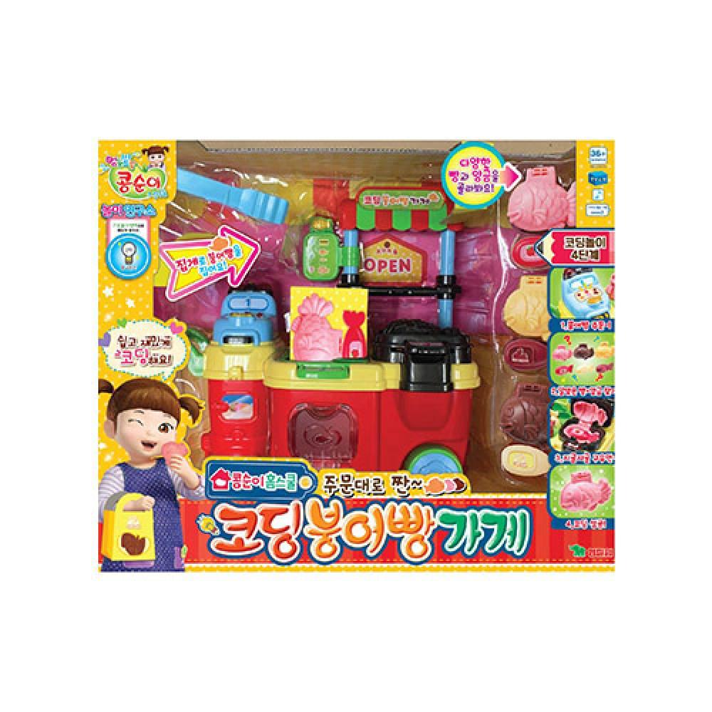 [M&Y Toys]영실업 콩순이 코딩 붕어빵 가게(33809)2세 3세 4세 남아 여아 장난감 조카 생일 선물 어린이집 유치원 교재 교구