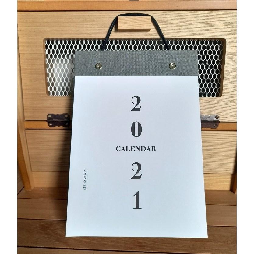 2021 신축년 NEW 일력 벽걸이 캘린더/달력 427