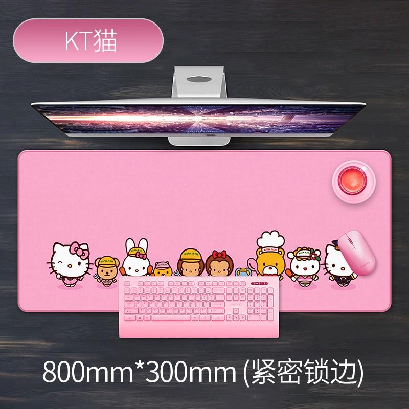 에그플래닛 마우스패드 게임 빅사이즈 두꺼운 옆 고정 맟춤제작 큐트 애니메이션 컴퓨터 주문제작함 단축 키입니다 여성 사무용, 800x300mm 2mm, KT캣