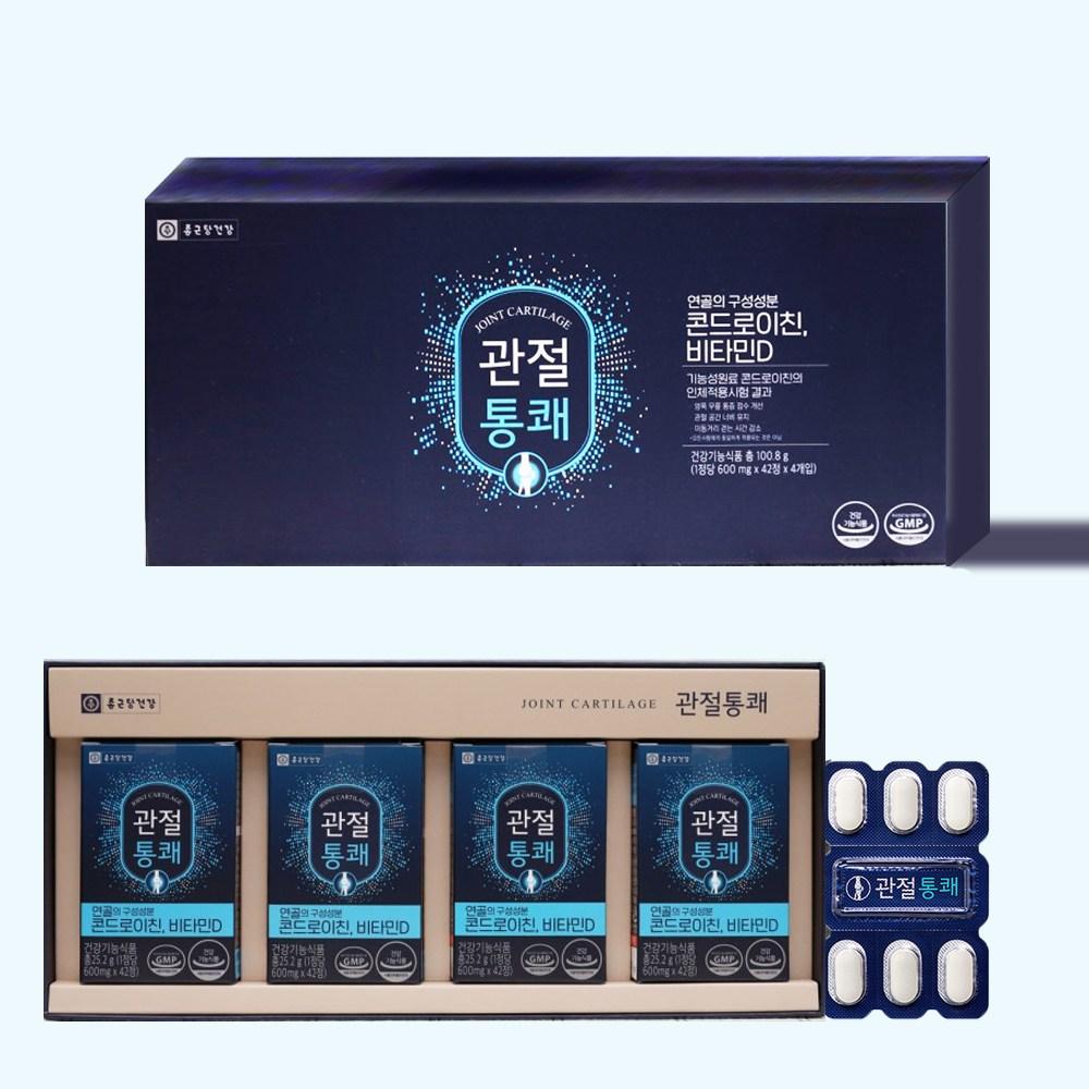 [종근당건강] 관절통쾌 콘드로이친, 4