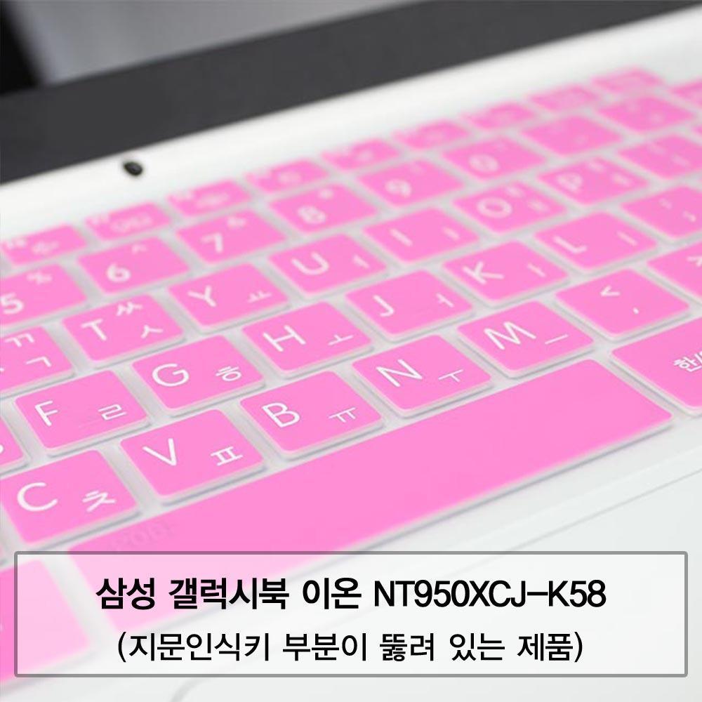 삼성 갤럭시북 이온 NT950XCJ-K58 말싸미키스킨(A타입), 1개, 블루