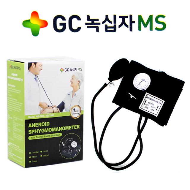 녹십자MS 녹십자 수동 메타 아네로이드 가정용 실습용 혈압계 체크기 측정기 기계 수은, 1개