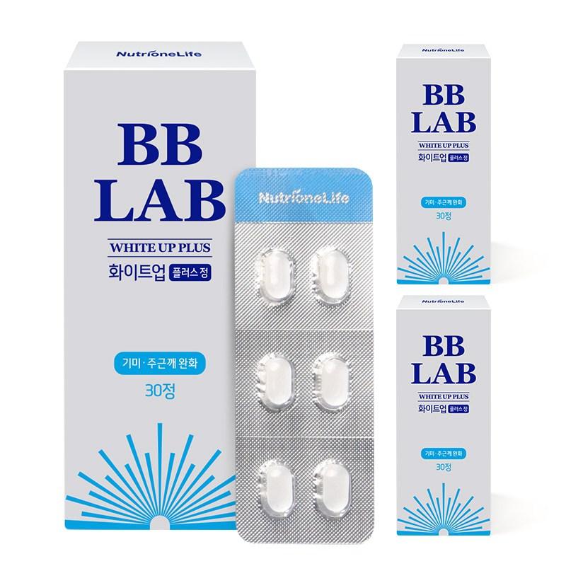 뉴트리원 피부 미백+피로회복+기미 주근깨 완화 먹는 피부비타민 L시스테인 화이트업 플러스 + 활력환, 3box
