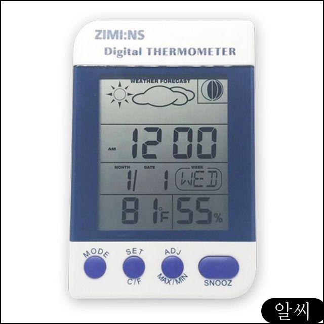 MS ZT-600 온습도계 건강용품 600 디지털 ZT, RCMK 1