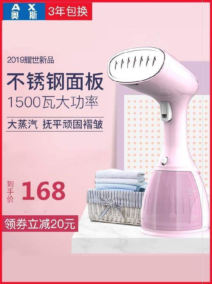 다리미 스팀 i손으로드는 가엽고편리한 핸디 간편 작은사이즈, T01-럭셔리 핑크