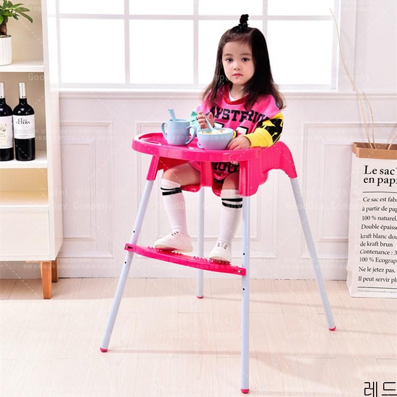 굿데이 컴퍼니 다용도 사랑스럽다 발편한 아기 등받이 의자 식탁 가정용 스툴 sY03, 레드
