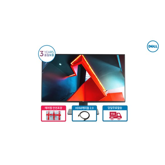 Dell UltraSharp IPS 32형 모니터 U3219Q/초슬림 베젤/4K UHD 3840x2160/피봇/높낮이/3년무상AS