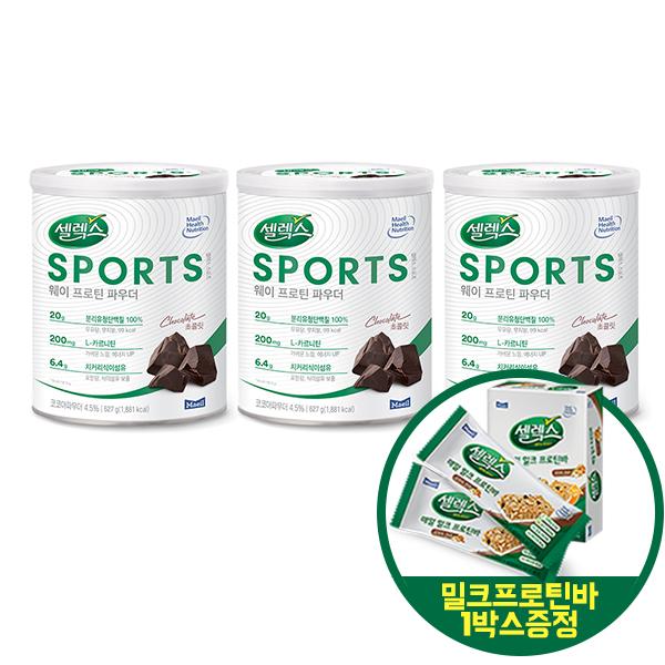 [매일유업] 셀렉스 스포츠 분말 627g (초콜릿맛), 3통(사은품 셀렉스바 증정)