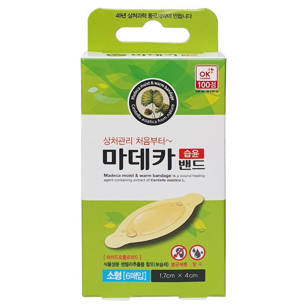 동국제약 마데카 습윤밴드 소형[6매입], 1개 (POP 205524300)