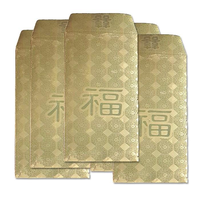 복 금봉투 25장(5세트)+복 스티커포함 황금봉투 용돈봉투 새뱃돈봉투, 복 금봉투 25장(5세트)