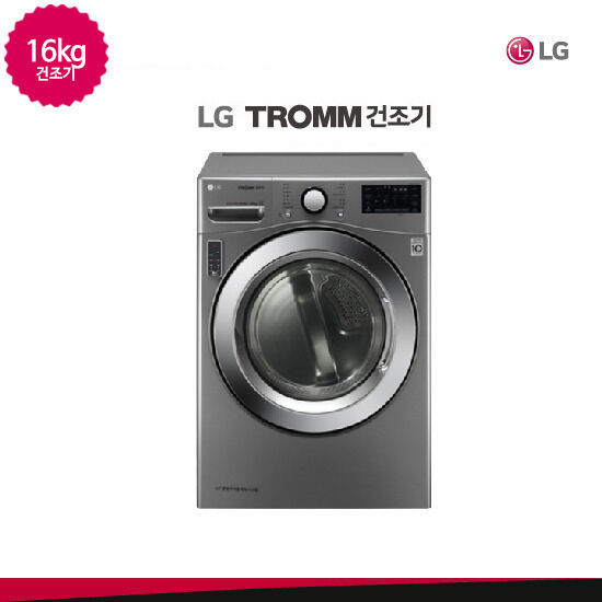 LG 트롬 듀얼인버터 건조기 16kg RH16VNA 실버, 단품