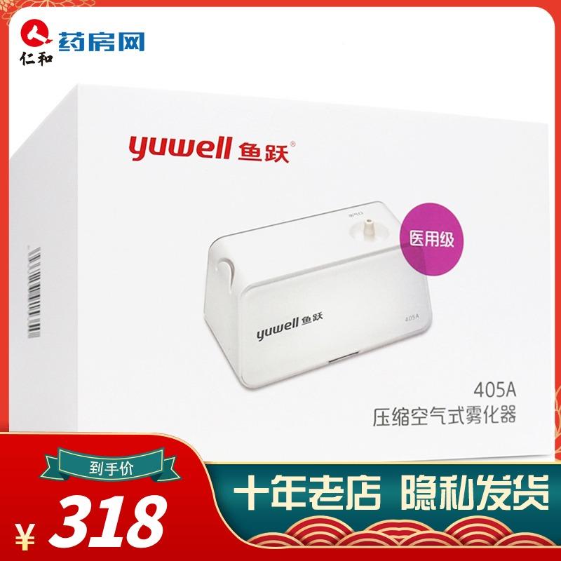 댕냥샵 생활용품 네블라이저 618630675906, 405A 유형 / 세트 (POP 5720399180)