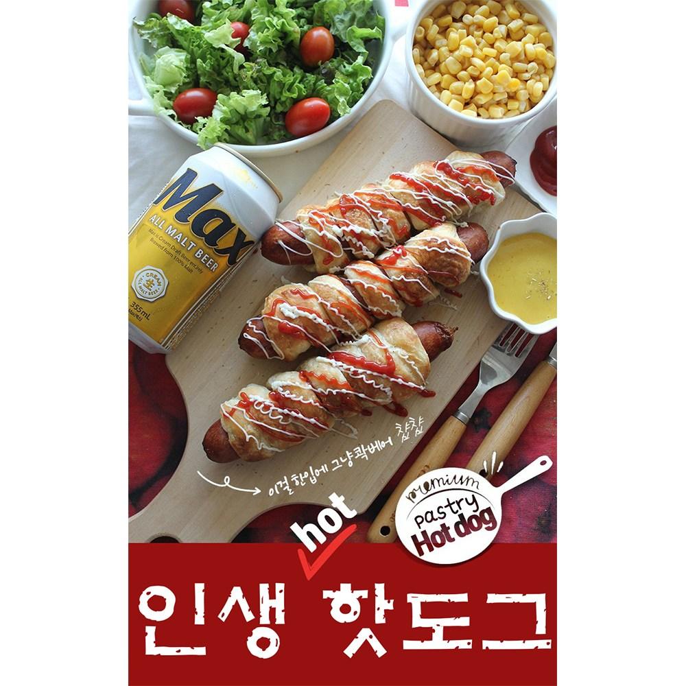 수제 소시지 인생 핫도그 65g/120g 페스츄리핫도그, 120g(10개입)