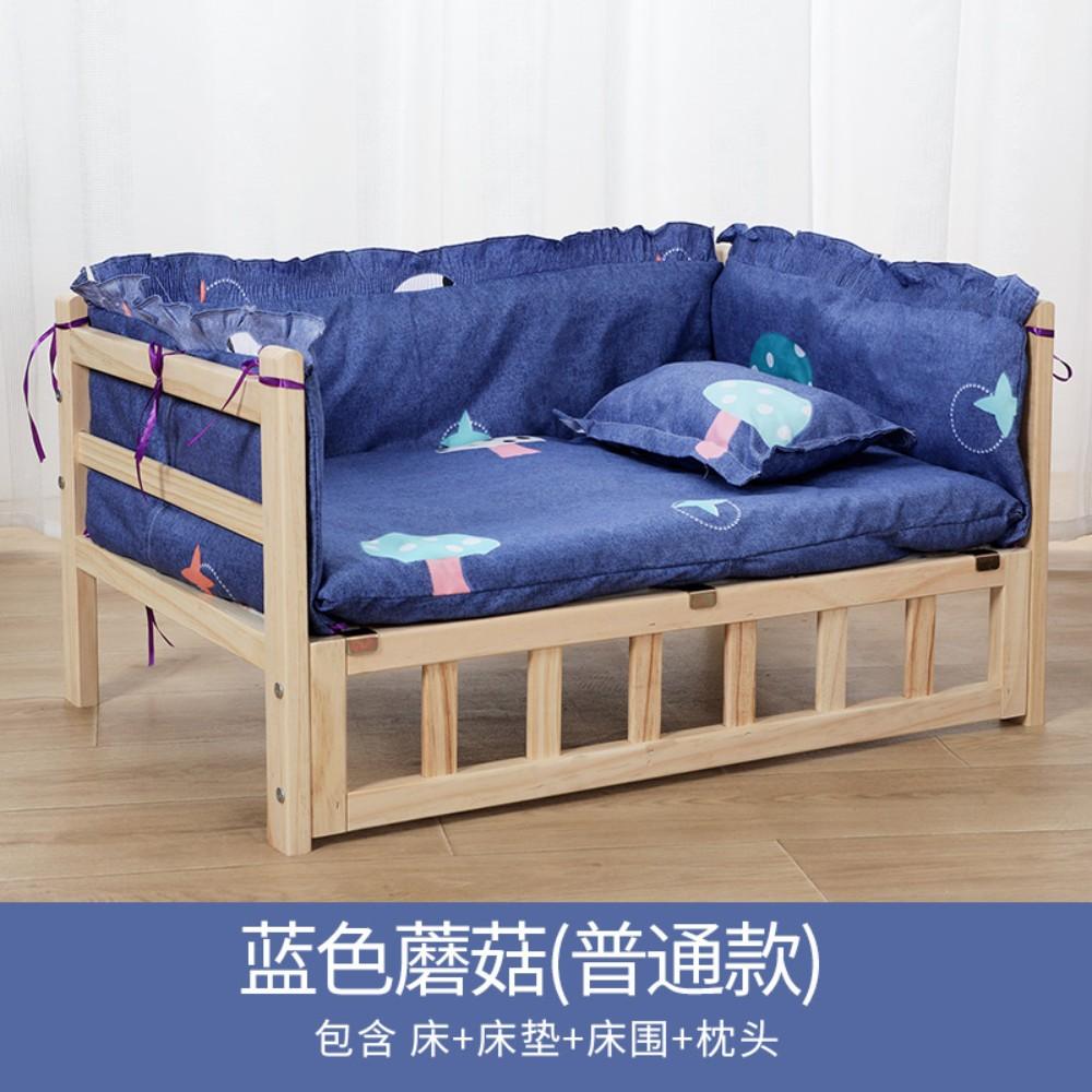 강아지산소방 혼자두기 고양이호텔 강아지포토존, 일반침대+파랑버섯 (POP 5244043431)