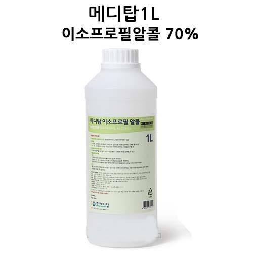 메디탑 이소프로필 알콜70% 1L, 1개