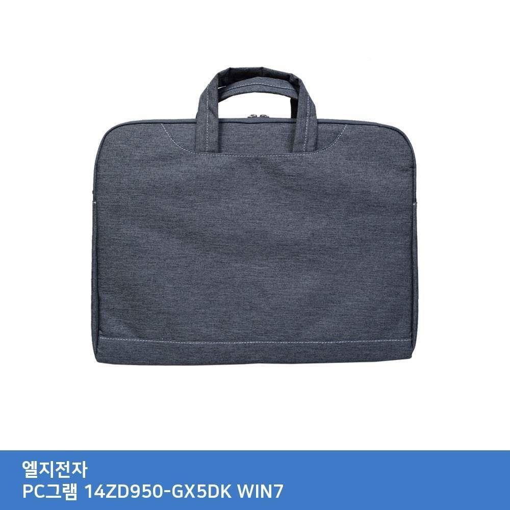 ksw19102 TTSD LG PC그램 14ZD950-GX5DK WIN7 mv728 가방., 본 상품 선택