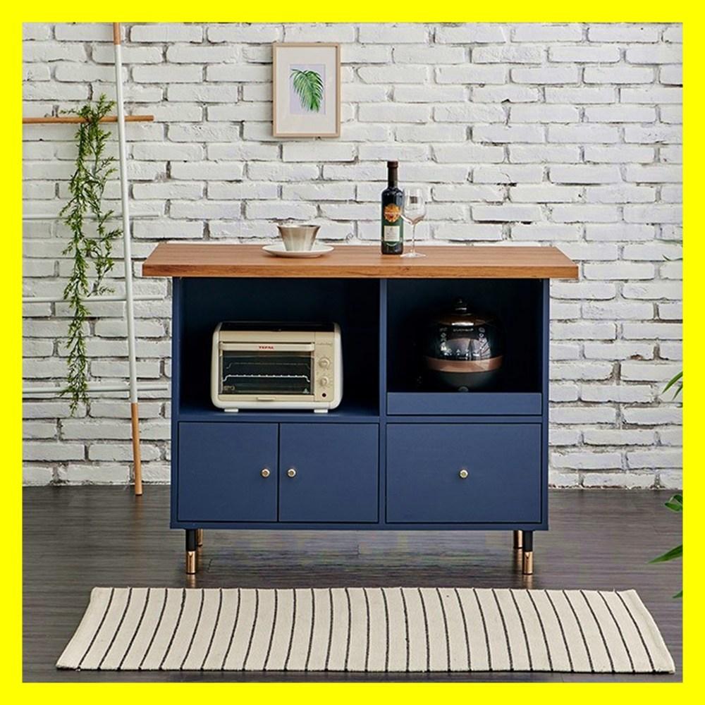 비바채 아일랜드식탁 조리대 주방 수납장 홈바 테이블, 커피