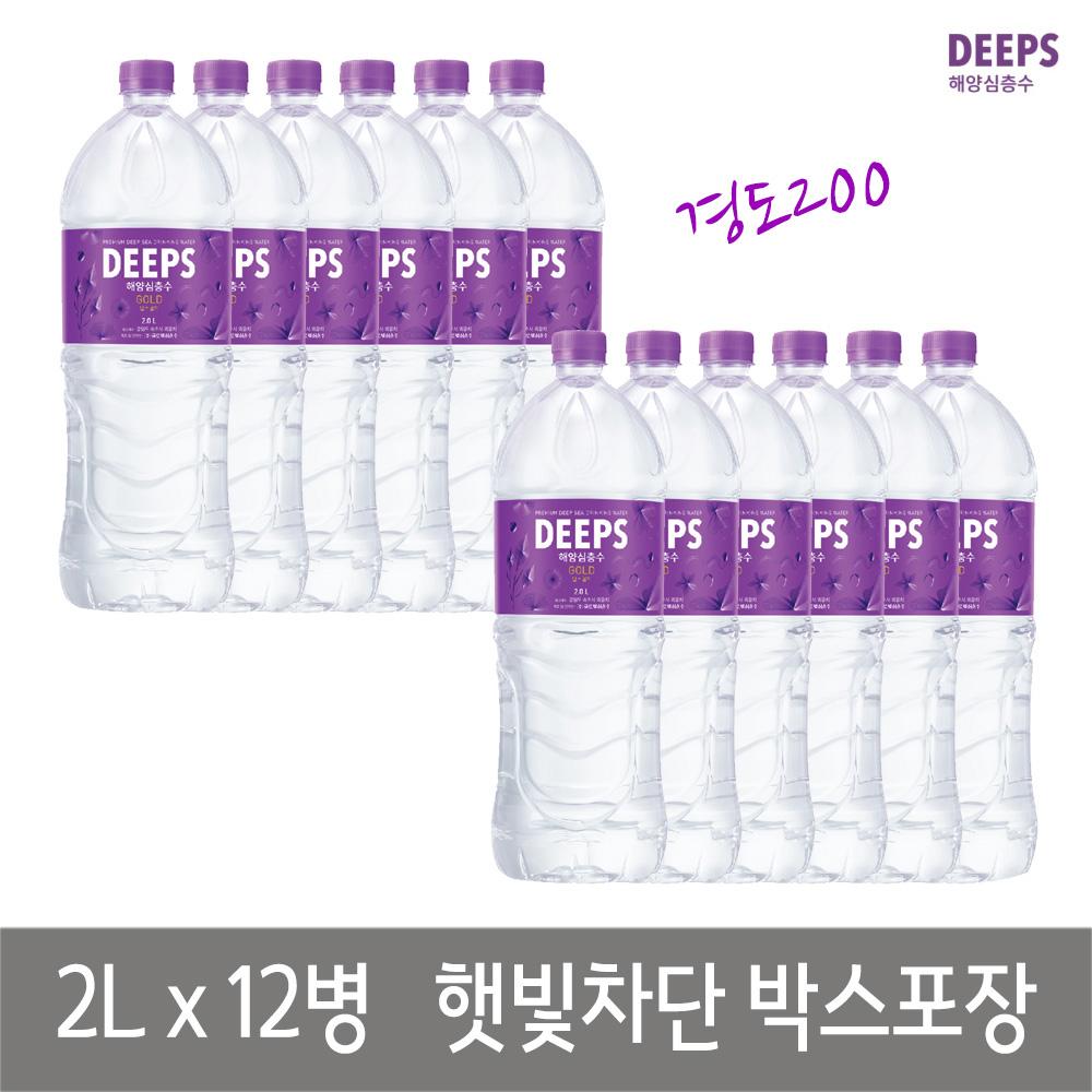 딥스 해양심층수 딥스골드(경도200) 2L x 12병 프리미엄생수 물 천연미네랄 샘물
