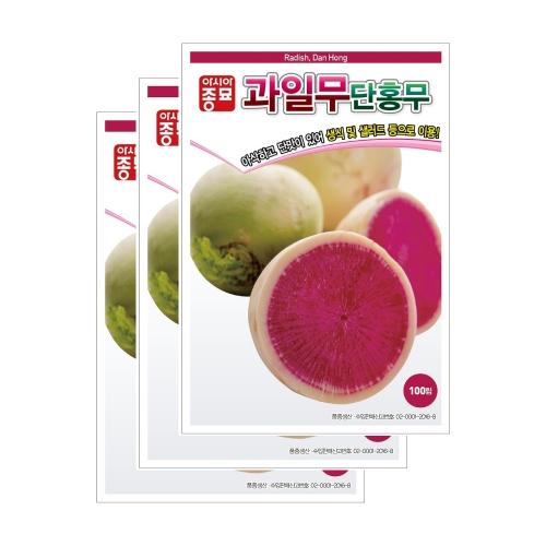 보람농자재 (무씨앗종자) 무씨앗 단홍무 과일무(100립x3) 수박무