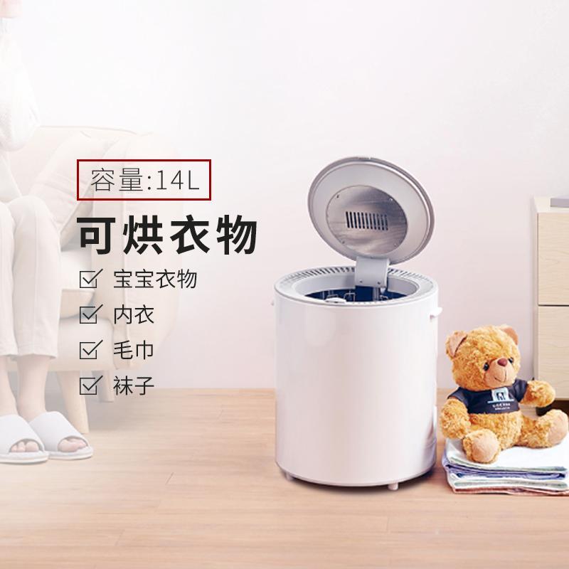 코스트코건조기 Xiaomi Youpin Xiaolang 스마트 의류 소독 건조기 소형, 화이트 14L