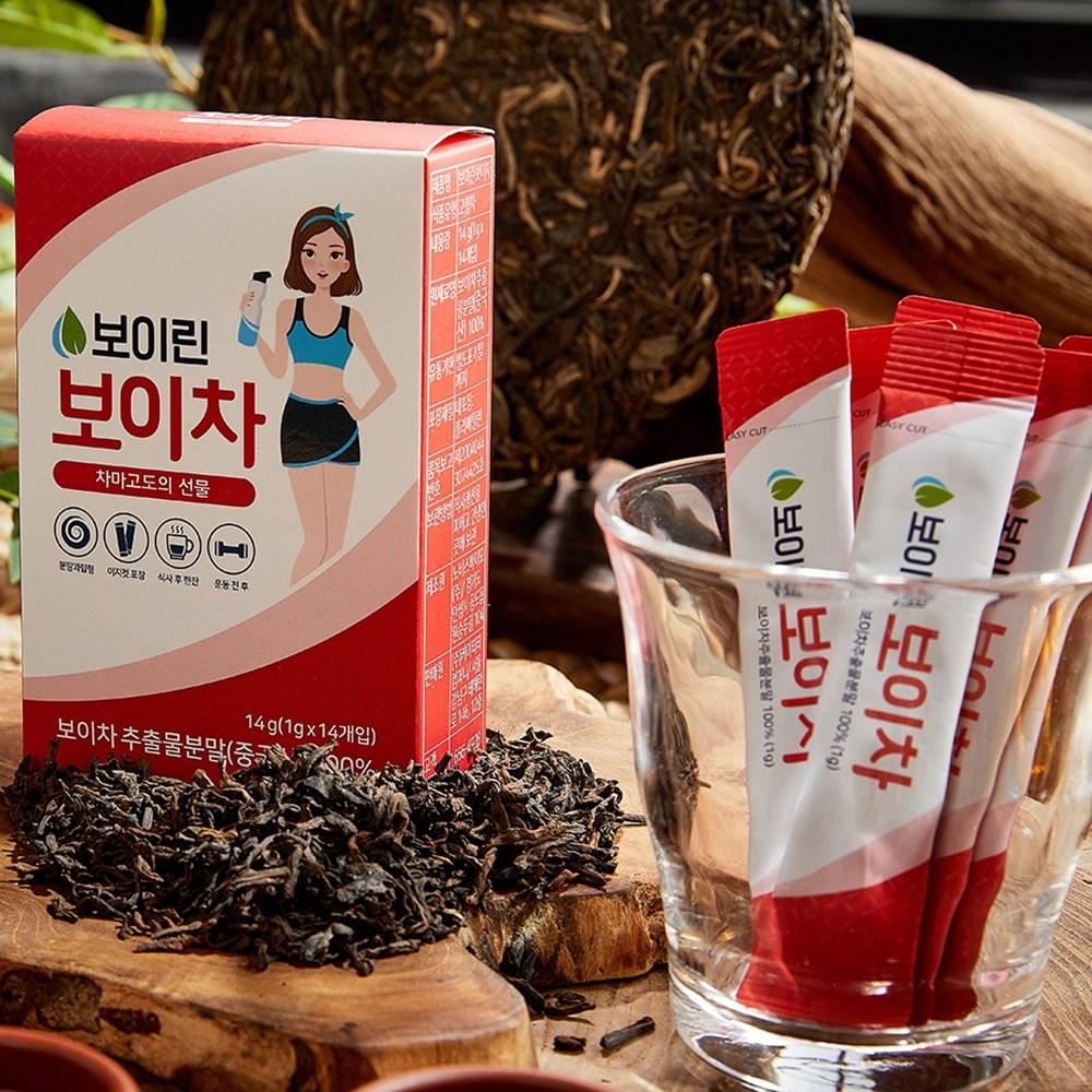 보이린 유기농 보이차 스틱 이효리 홈쇼핑 코스트코 중국마시는차 미니 효능 10박스, 10box