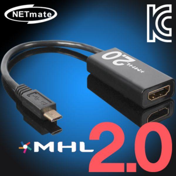 강원전자 MHL2.0(11핀) to HDMI 컨버터(리모트 컨트롤 ip274 지원), 본 상품 선택