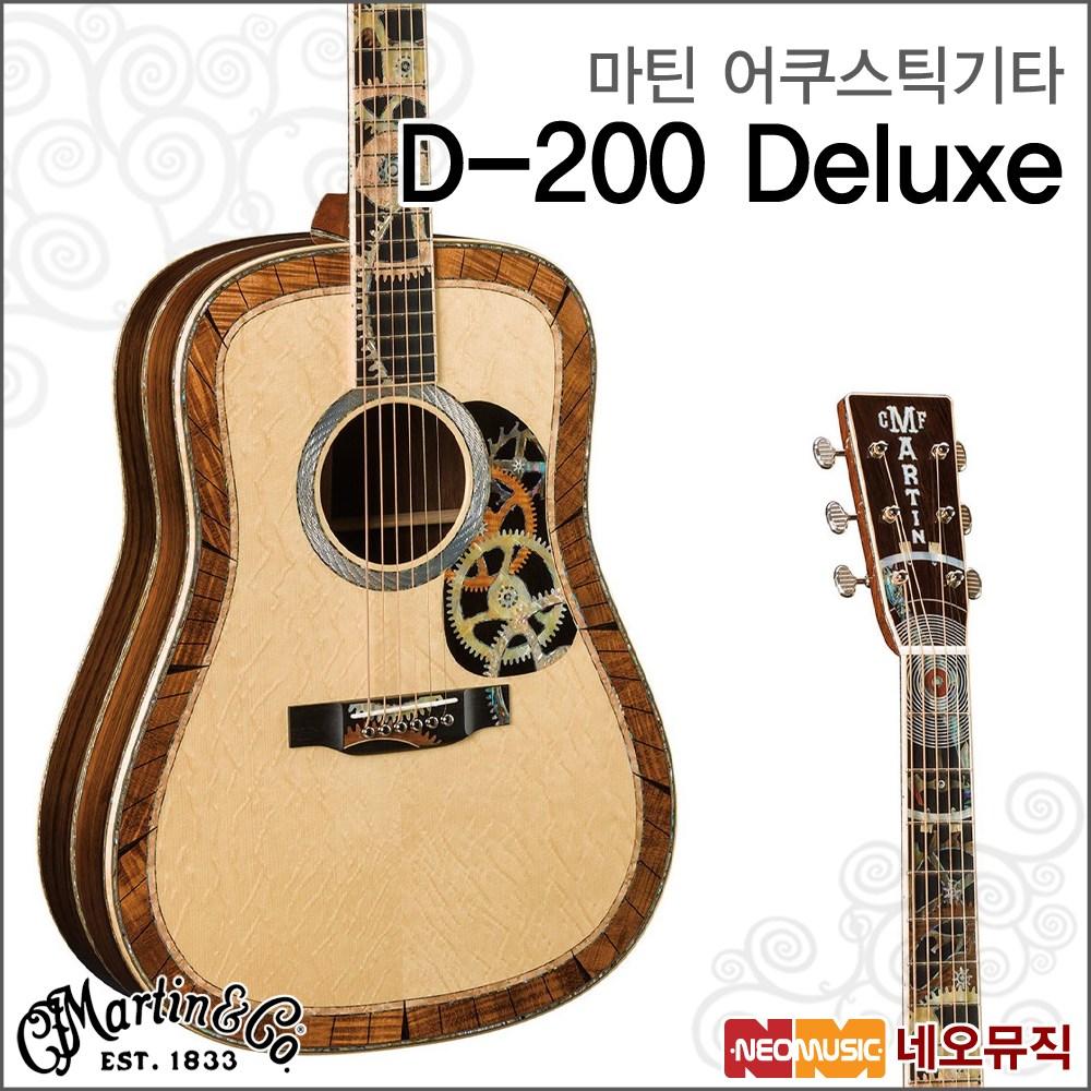마틴 어쿠스틱 기타MS Limited Edition D-200 Deluxe, 마틴 D-200 Deluxe_MS