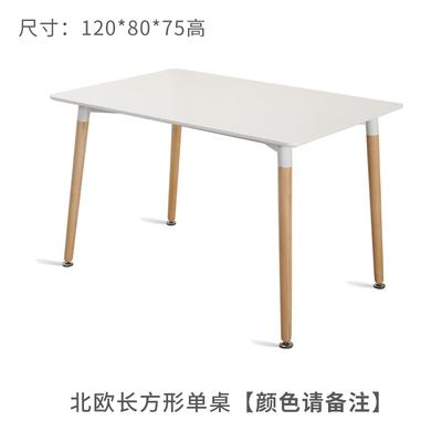 사무용의자 isn셀럽 모던 심플 소형 식탁의자 조합 컴퓨터 사무실테이블 거실 가정용 유럽식, T03-80*120긴탁자